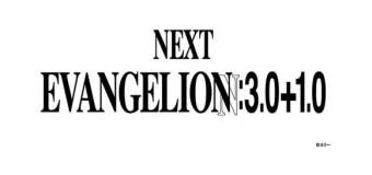 """Animador diz """"Produção de Evangelion:Final ainda não começou"""""""