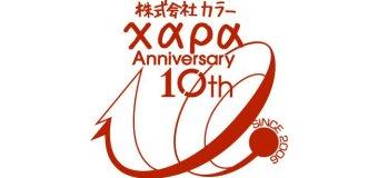 Studio Khara completa 10 anos!