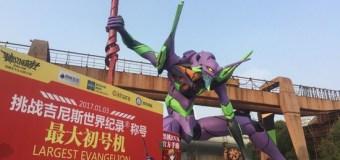Eva-01 de Xangai recebe o Guiness World Record