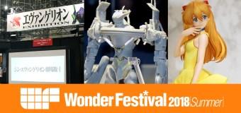 Figures | Wonder Festival Summer 2018 – 1ª Parte