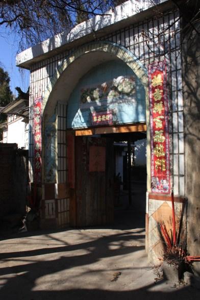Enrada del templo