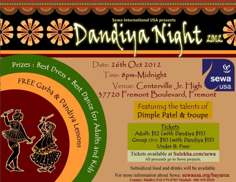 dandiya invitation message Invitationjpgcom