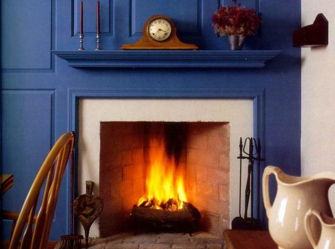 fireside 1230