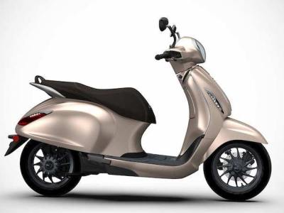 Bajaj Chetak Electric Scooter Side view