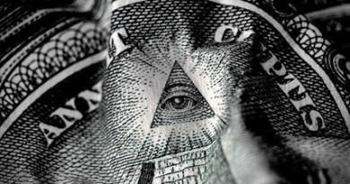 Chroniques des Illuminati. Une brève histoire du nouvel ordre mondial