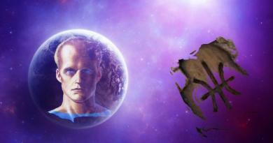 Planète Ummo : Contacts Intergalactiques