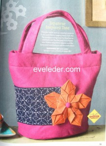 Insulated Lunch Bag to make