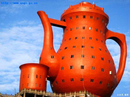 a98762_Meitan Tea Museum, China4502
