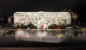 MuseoArteNacionalChina