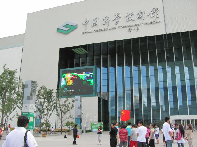 MuseoCienciasChina