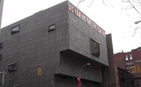 WhitneyMuseumodAmericanArt
