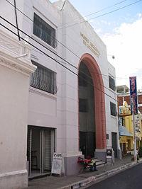 200px-Museo_Regional_de_Occidente