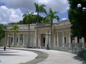 Science_Museum_of_Caracas