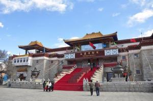 56-236870-tibet-museum