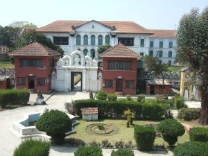 Nepal.Museum