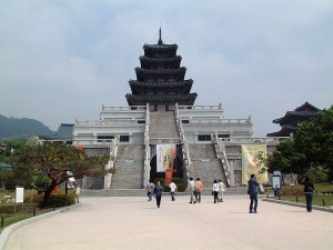 The-National-Folk-Museum-of-Korea-Seoul-South-Korea-1
