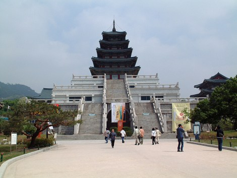 The-National-Folk-Museum-of-Korea-Seoul-South-Korea-1