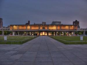 Hiroshima-Peace-Memorial-Museum-Feat