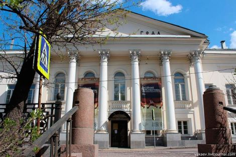 Moscow-Museum-of-Modern-Art