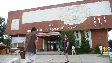 National_Museum_of_Mongolia