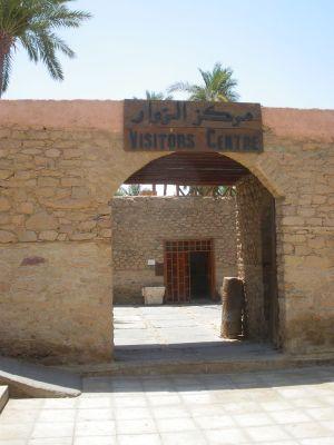1024px-Aqaba_Archeological_Museum02