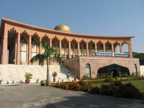 Museum-Islambad