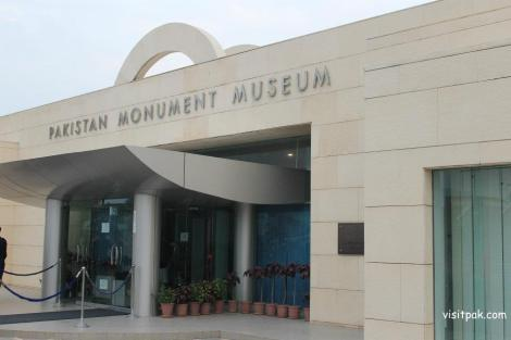 Pakistan-monument-museum