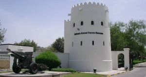 060409-1-24-Muscat-Ruwi-Sultans-Armed-Forces-Museum