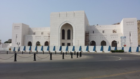 museum-of-oman