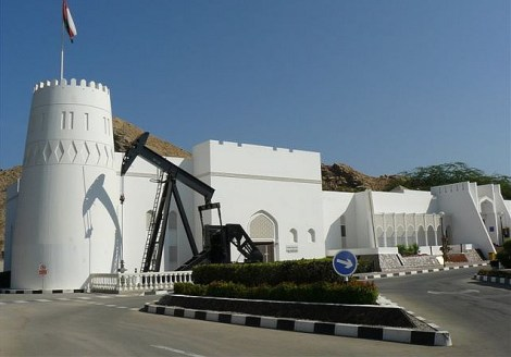 oman-oil-and-gas-exhibition-center