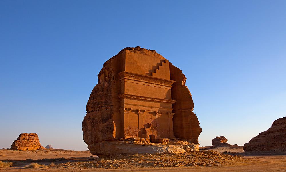 Museos de Arabia Saudita