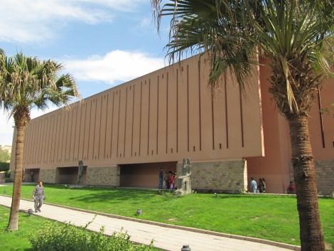 Luxor_Museum_2010
