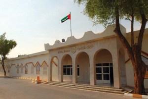 1_Al-Ain-National-Museum_Photo_courtesy_of_ADACH