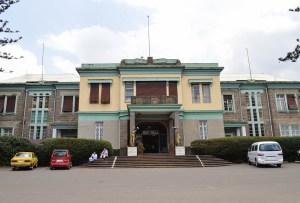 Ethnological-Museum-Addis-Ethiopia-Front
