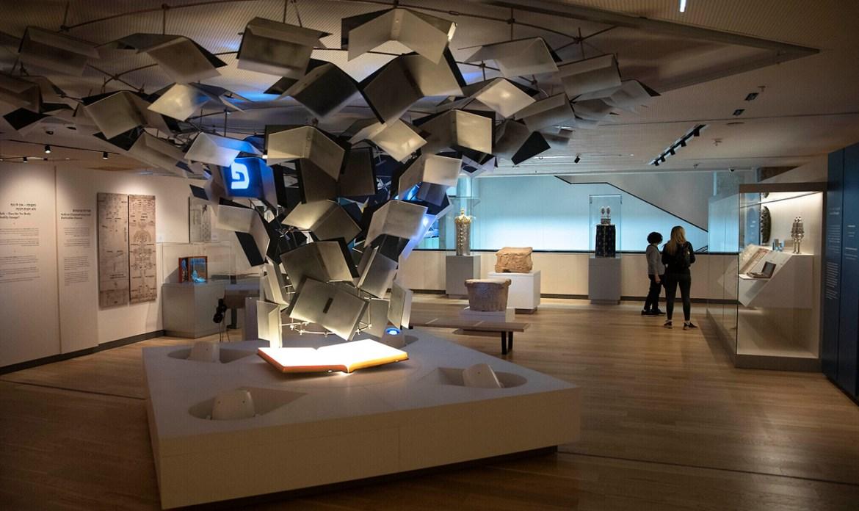 Conexión Social de los Visitantes de los Museos
