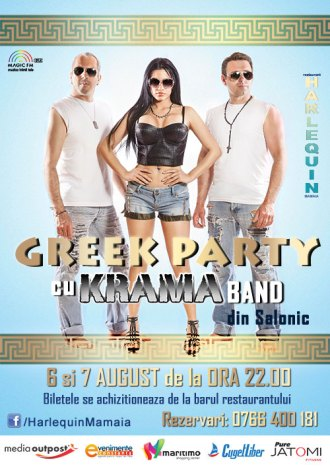 GreekParty-august-2015
