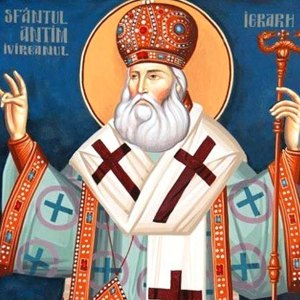 Sfântul ucis pe drum. Ne-a tipărit cărțile sfinte și e prăznuit pe 27 septembrie
