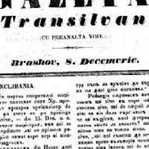 Beția românilor din Ardeal – subiect de polemică la 1847 între Gazeta de Transilvania și un ziar sârbesc din Pesta