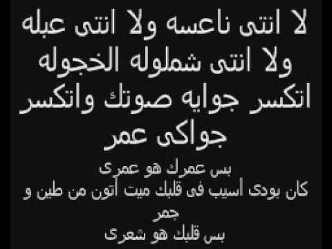 قصائد هشام الجخ اروع اشعار هشام الجخ مساء الورد