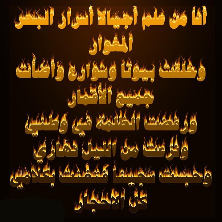 بالفيديو هشام الجخ عن تفجيرات سيناء متعودين مصر العربية