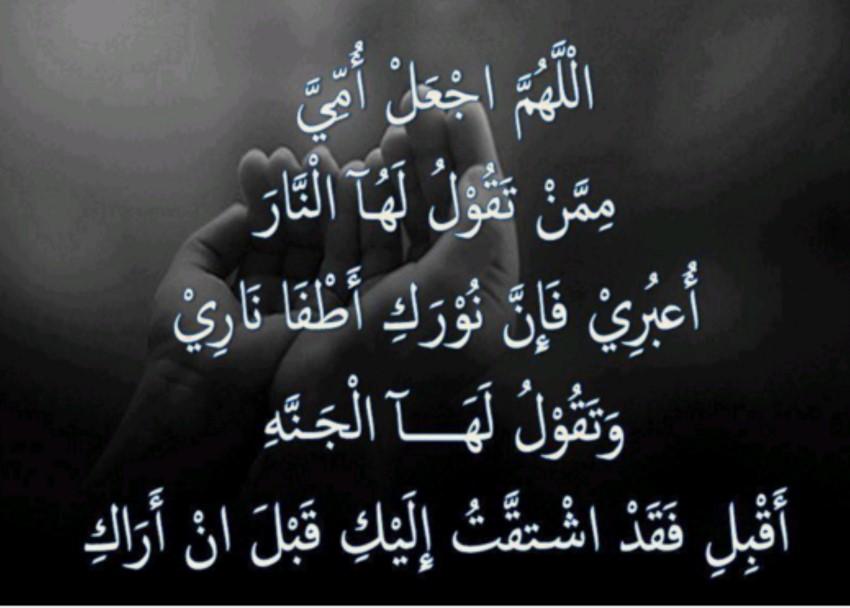 عبارات دينية جميلة جمال الايات والكلمات الدينيه مساء الورد