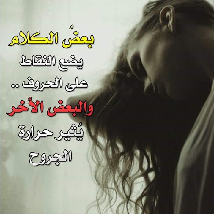 كلام عن الحب حزين كلمات تعلم بقلب ولاتنسى مساء الورد