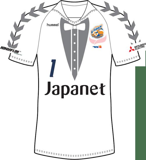 Hummel-V-Varen-Nagasaki-2015-Tuxedo-Kit (3)