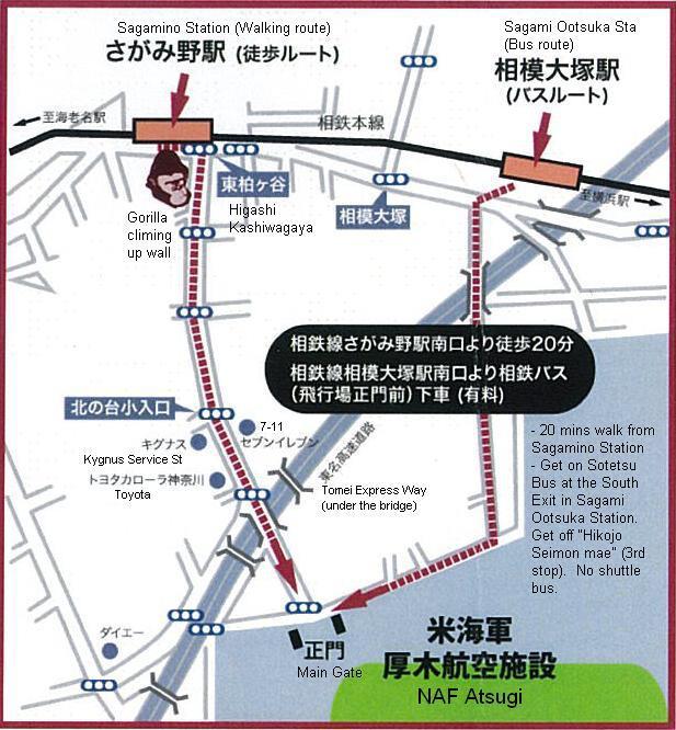 厚木基地へのアクセス地図
