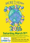 聖心インターナショナルスクール「ISSHファミリーフェスティバル2016」のポスター