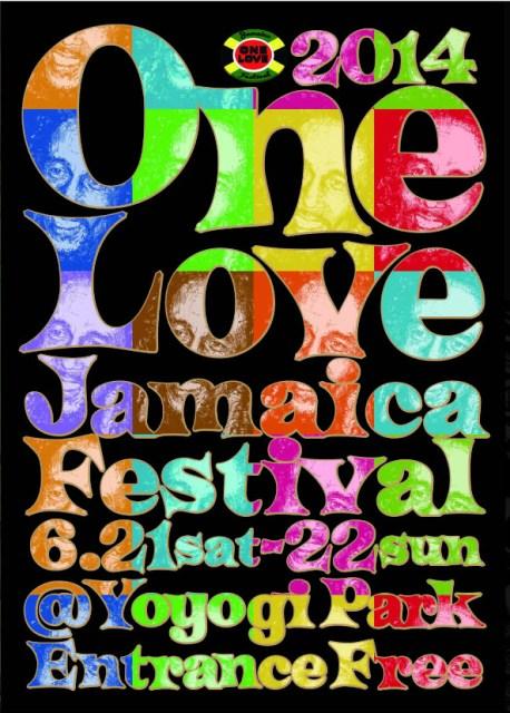 2014 One Love Jamaica Festival(ワンラブ・ジャマイカ・フェスティバル)フライヤー1