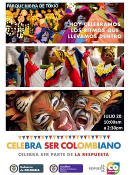 コロンビア独立記念祭2014のフライヤー