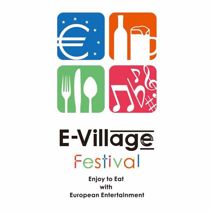イーヴィレッジフェスティバル2014