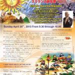 2015年4月26日(日)スリランカ新年祭2015  / 東京・調布基地跡地運動広場