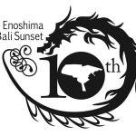 2015年8月22日(土)・23日(日)江の島バリSUNSET 2015 ―舞楽こもごも江の島バリ― / 江の島シーキャンドル